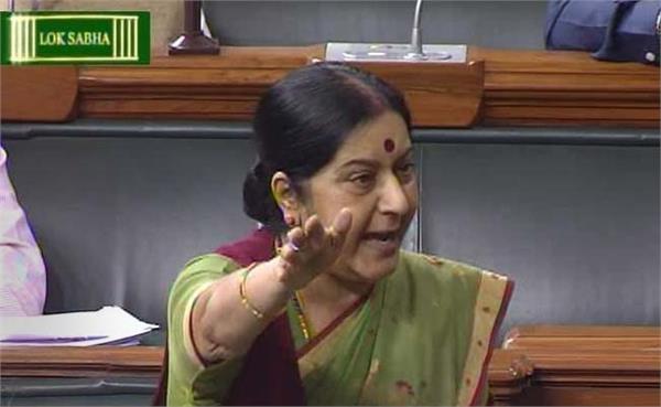 sushma swaraj speaks on 39 missing indians in iraq