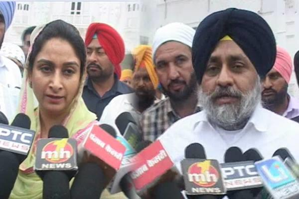 sukhbir and harsimrat badal visited golden temple