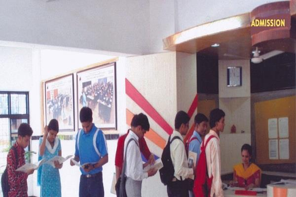 admission college application