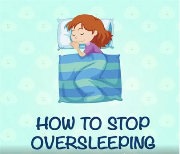 if you have trouble sleeping in the morning  then follow these tips