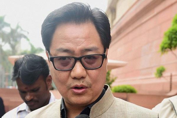 rijiju said congress do not stop freedom