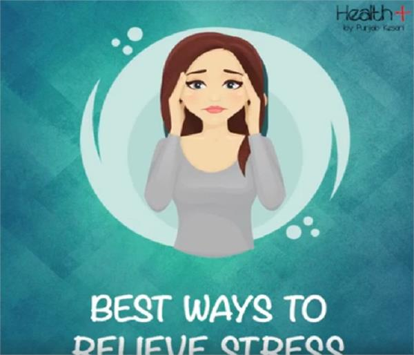 use these effective methods to stay stress free