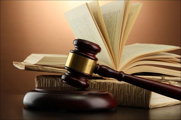 indian man admits to plotting to kill judge