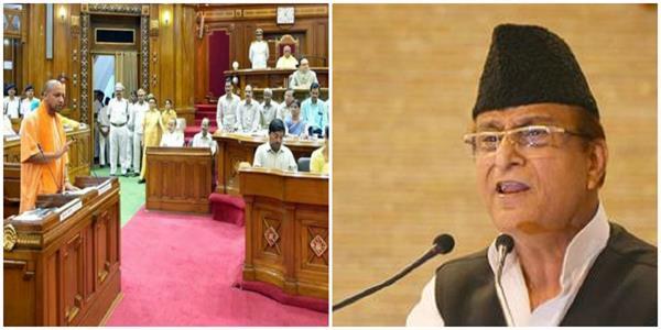 up assembly azam expresses regret over yogi language