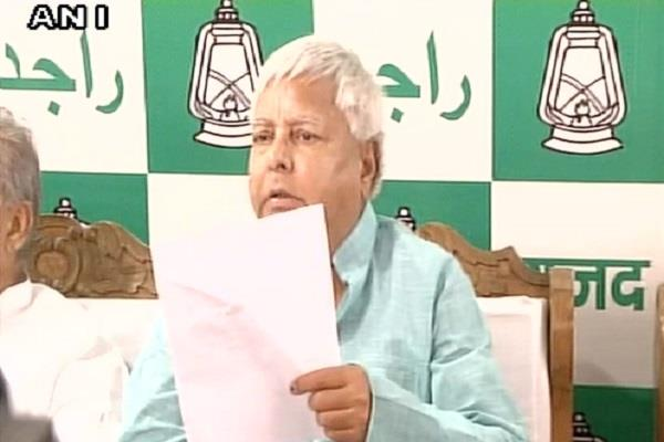 lalu yadav statement nitish did not ask for tejaswi resignation