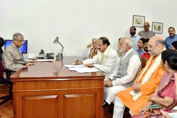 naidu fills nomination for vice president today