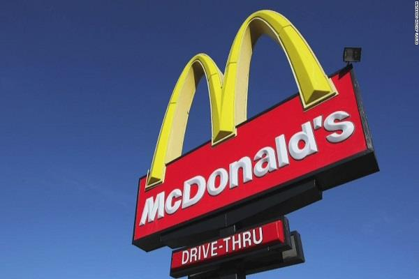 this big decision happened between mcdonald  s controversy