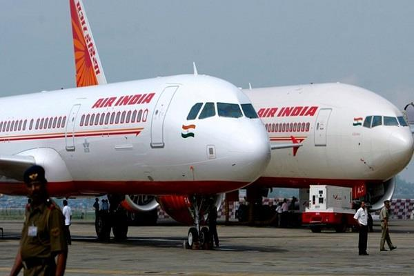 these new things will be for you in the new menu of air india