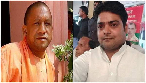 sp leader had to make objectionable comment on yogi
