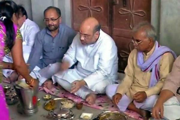 amit shah will eat food in dalit house
