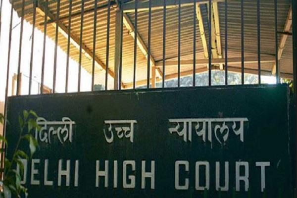 delhi high court paper leak case geeta mittal c hari shankar