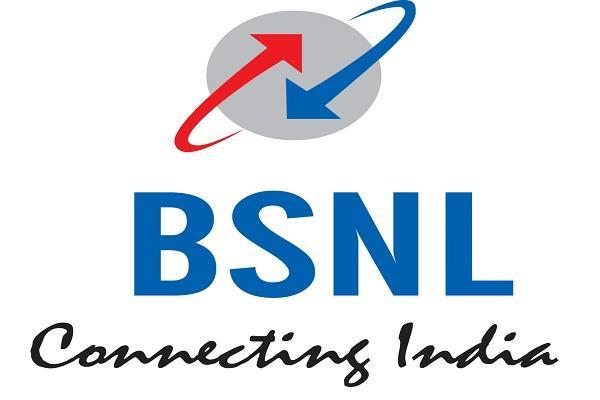 bsnl brings you a special offer  you will get this service