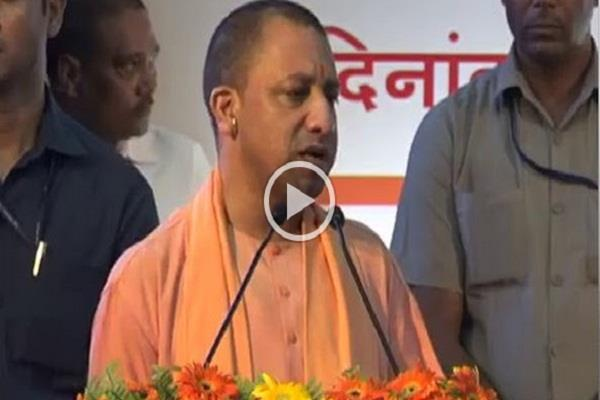 india is the youngest country in the world  yogi adityanath