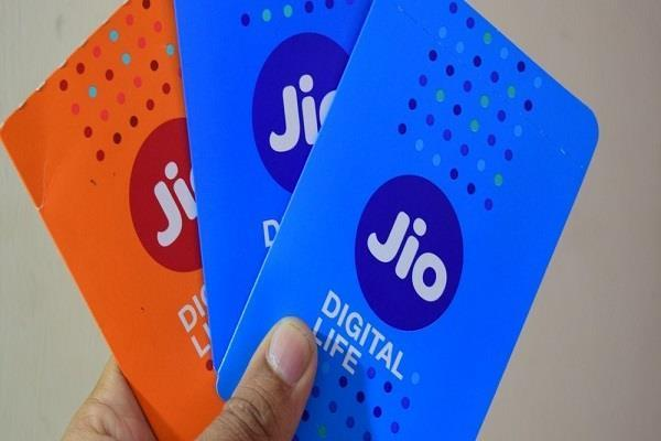 jio brings a special offer of rs 349 for you  know what is special