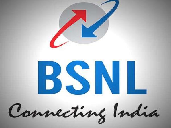 bsnl going to give143 villages to gift