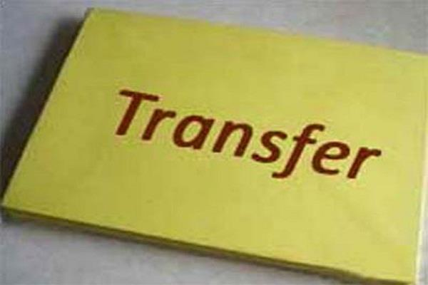 delay in issuing list of transfers