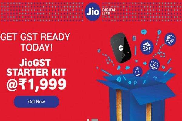 jio g s t  software launched
