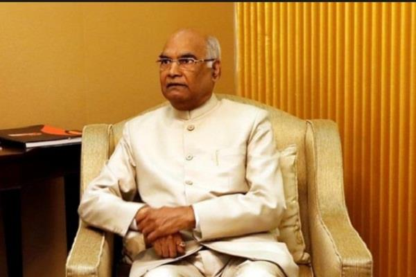 c s karan ramnath kovind calcutta high court