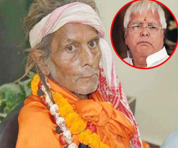 pagla baba had given the curse laloo is proud of you you will get in the soil