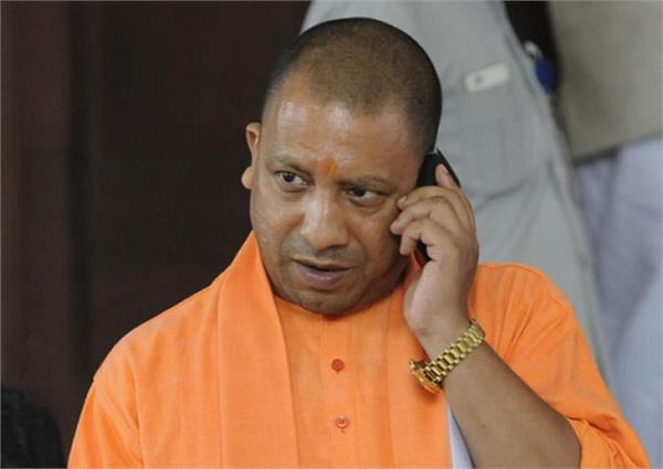 central government gave a blow ministers of yogi