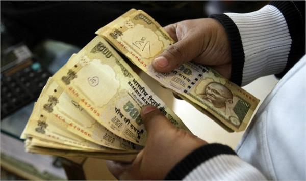 cash has been deposited in the bank at the time of the noteban