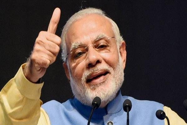 modi has forgotten his big promise after becoming pm