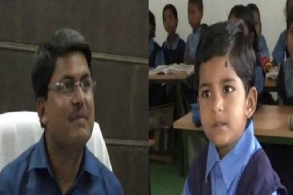 avniish kumar sharan  government school  admission