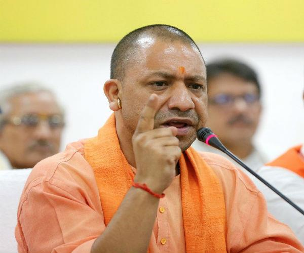 this budget begins with the introduction of a new era of up  yogi