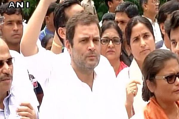 women  s congress demonstration against modi government