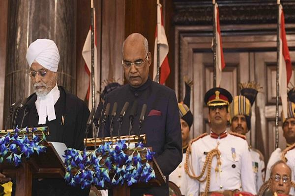 congress against president covind