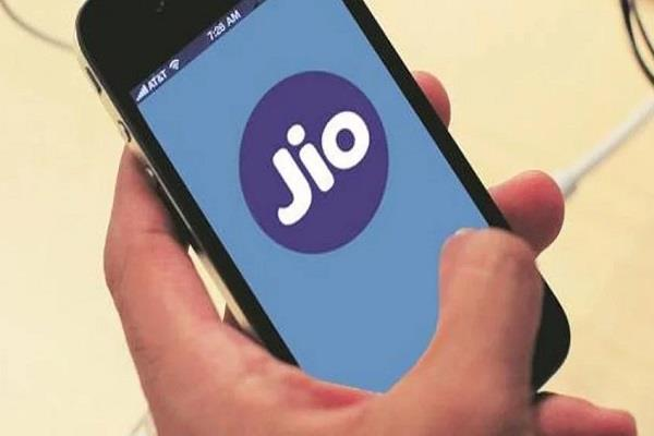 report jio felt due to other companies involved