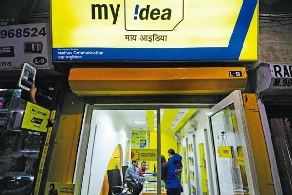 idea will launch your smart phone