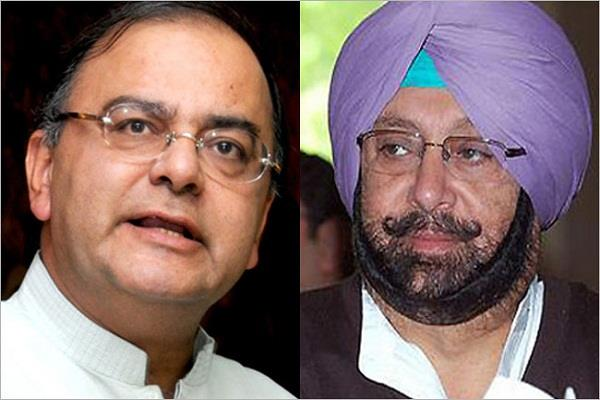 captain jaitley demand anchor offerings are free from gst