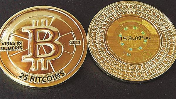 the government should clear its stand on the virtual currency bittoine