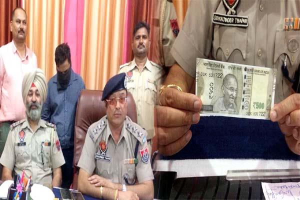 civil engineer has printed fake notes of 500 in himachal  busted