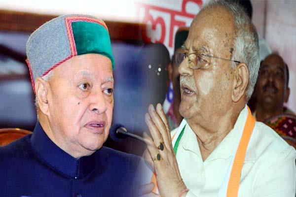 cm commented on sukh ram  said i am not came ram gone ram