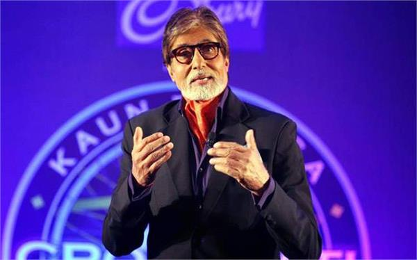 popular tv show beyhadh will be replaced by big b show kbc