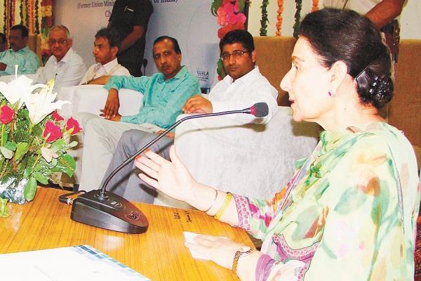 launch of illumination scheme in patiala