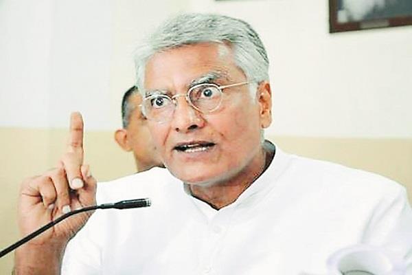 bku inspired by politics  captain oppose mansa jakhar
