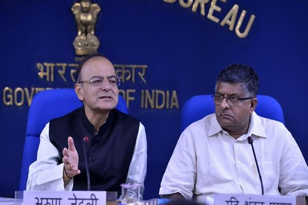 cabinet approves new metro rail policy