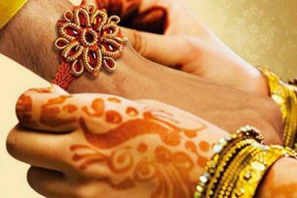 celebrate rakhi according to numerology