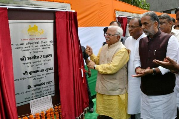 manohar lal khattar foundation of projects