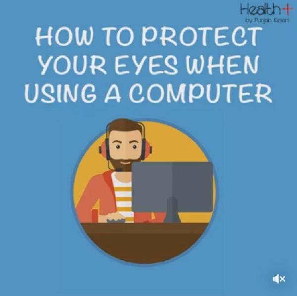 how to protect your eyes when using a computer