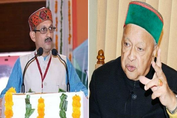 satti said absurd statement giving virbhadra do not give others admonished