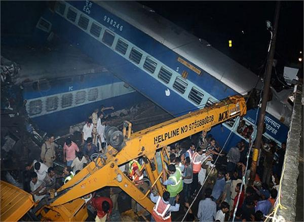 the government could not stop the train accident