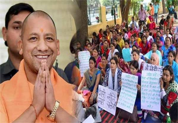 after the assurance of the cm yogi  the protesters stopped the movement