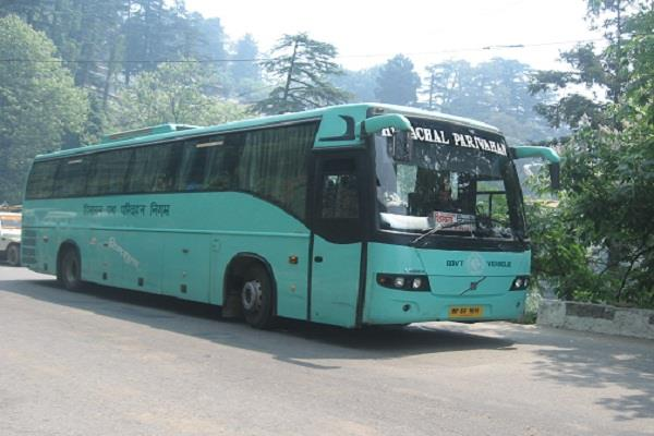 road on landing of hrtc luxury buses learn which route on will walk