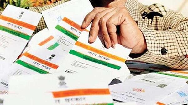 cia stolen aadhar database  wikileaks report