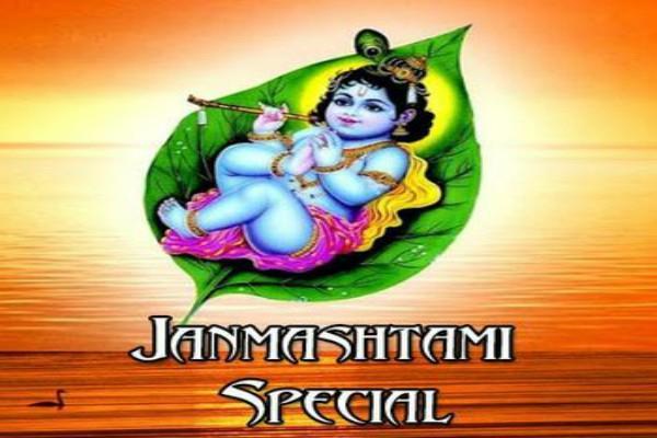 sri krishna janmashtami when will be celebrated
