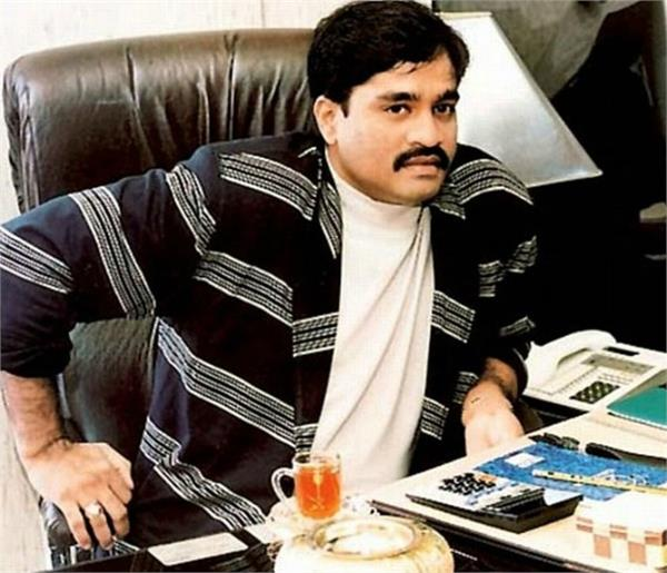 don dawood ibrahim called a tv channel says  living is in pakistan